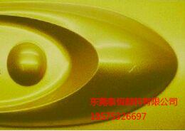 金色珠光粉 FWD320 粒徑10-60um