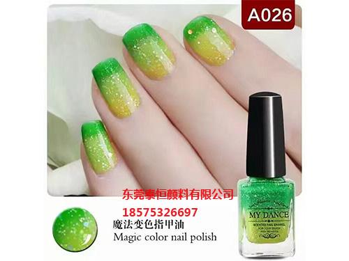 魔法变色指甲油026