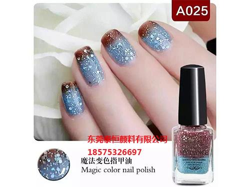 魔法变色指甲油A025