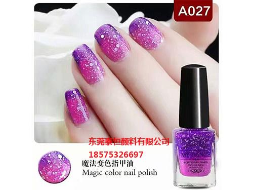 魔法变色指甲油-A027