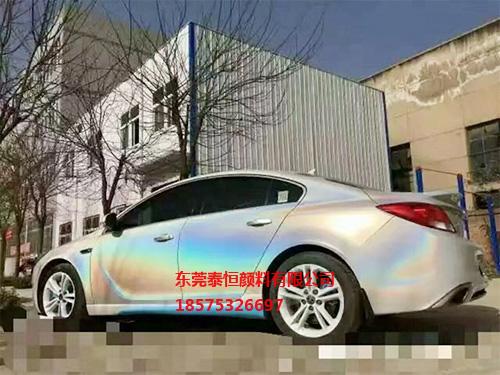 汽車變色龍珠光粉