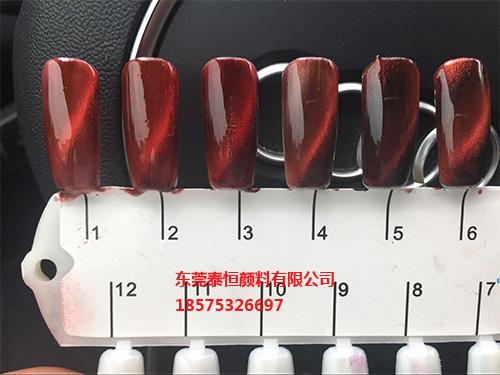 磁性中国红