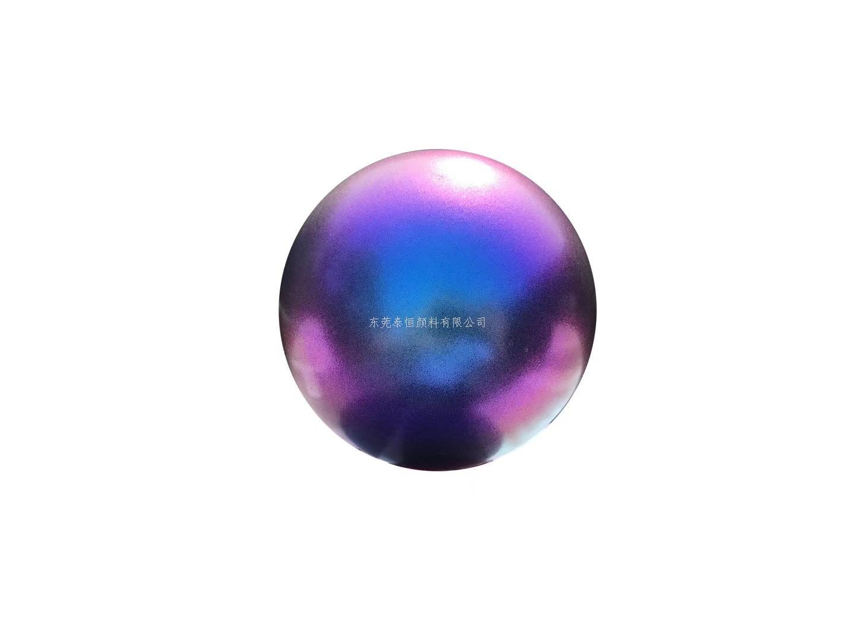 FWD9083 紫藍-紫-紅 50-250um