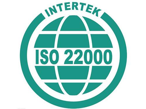 ISO22000食品安全管理体系认证咨询