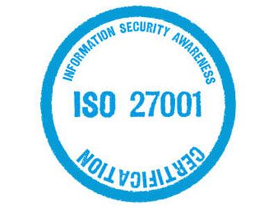 ISO27001信息安全管理体系认证咨询