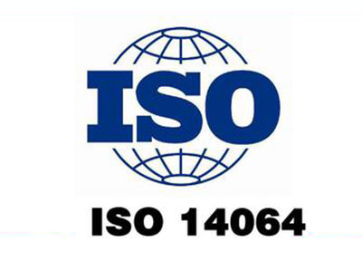 ISO14064温室气体认证标准认证咨询