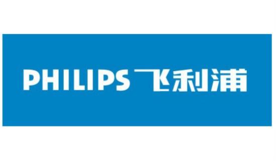 Philips 驗廠