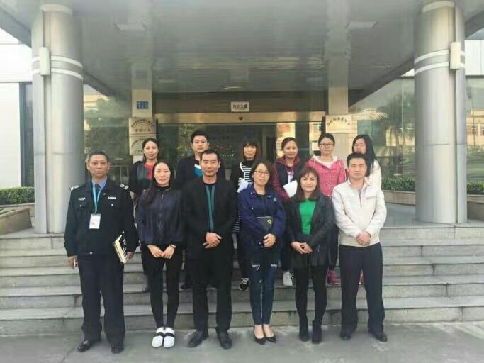 鎮江AS9100體系培訓哪里好 華協 ISO13485