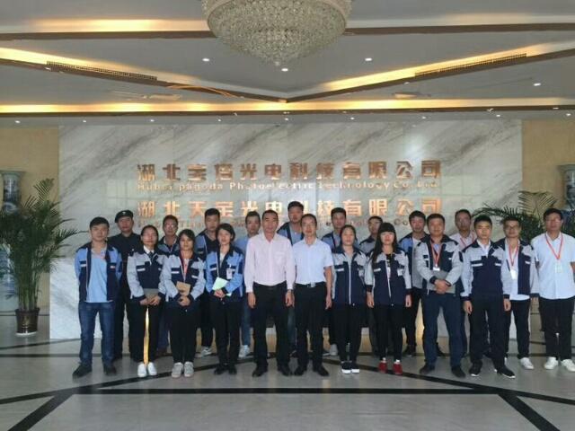 華協 代理商 安徽ISO17025體系培訓如何收費