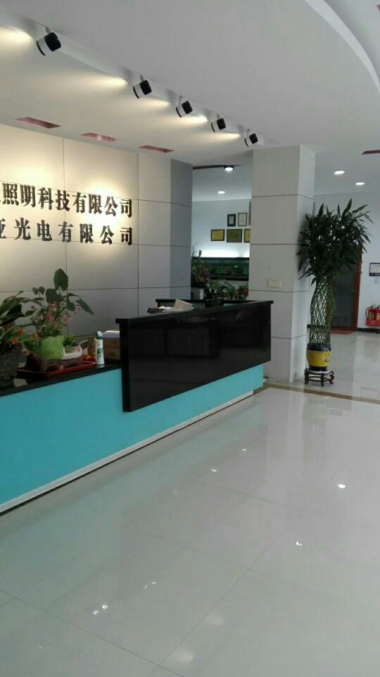 华协 晋江ISO14064体系培训怎么样