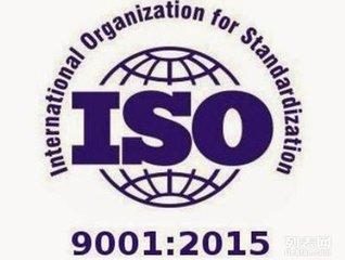 浙江AS9100体系培训公司 华协 ISO20000