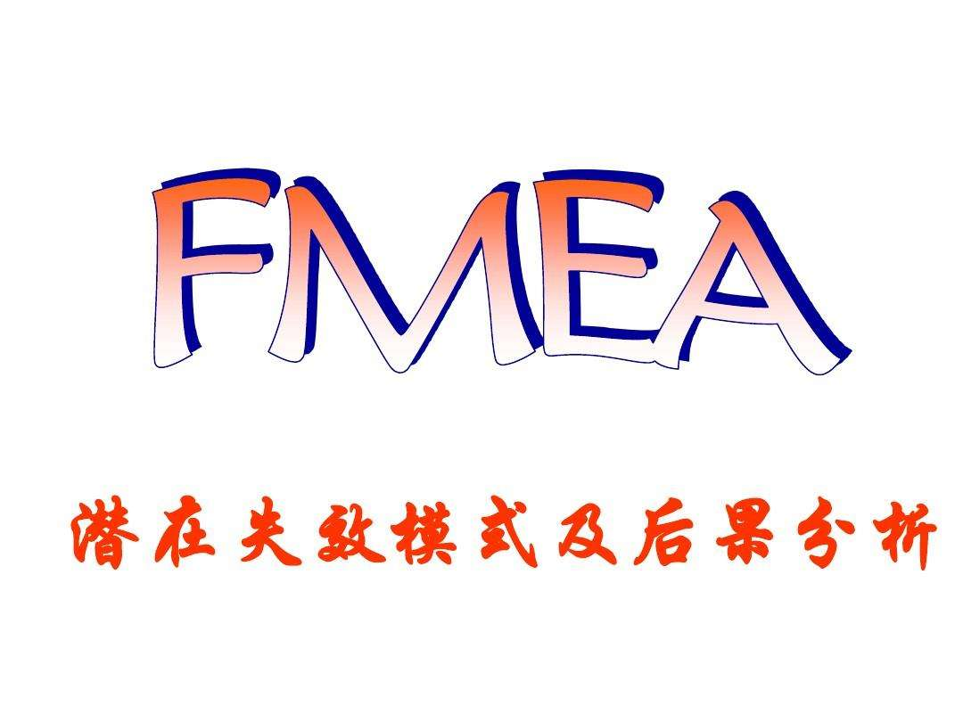 雄安全面質量管理培訓中心 華協 現場 MSA測量系統分析