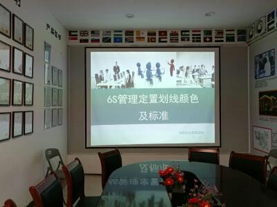 河北IATF16949體系培訓 華協 ISO17025