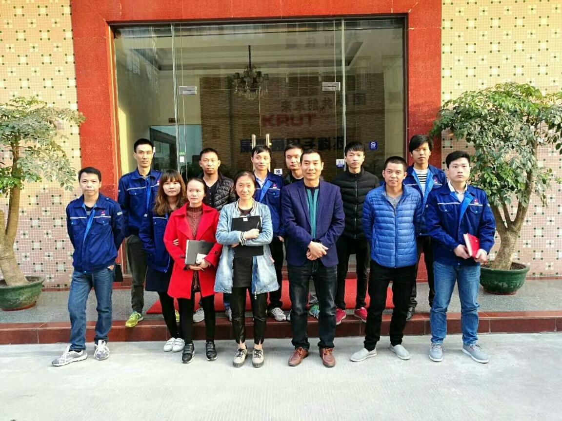 唐山阿米巴管理培訓中心 華協 6S SPC統計過程控制