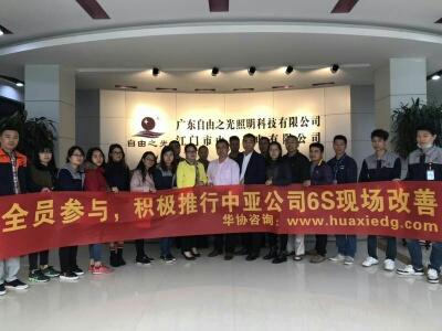華協 阜陽QC080000體系培訓機構