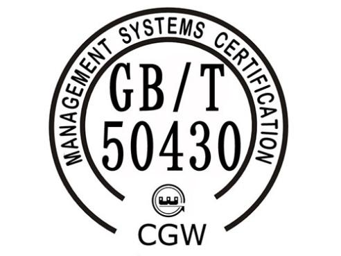華協 湖北ISO14001:2015體系培訓多少錢