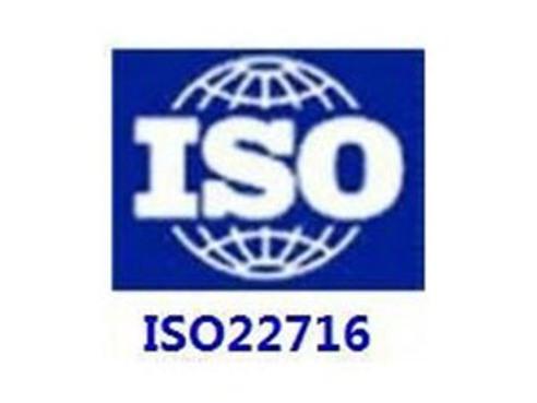 華協 唐山QC080000體系培訓機構 ISO27001
