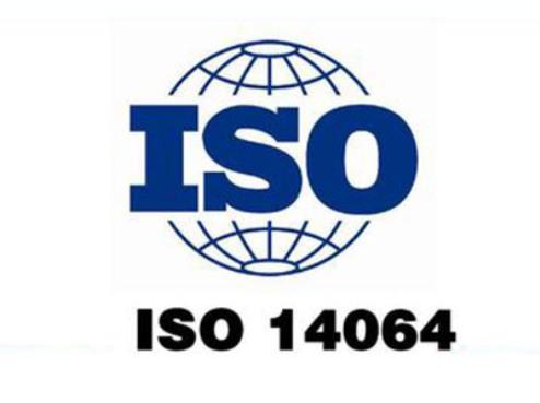 華協 潮州ISO13485體系培訓如何收費 ISO14064