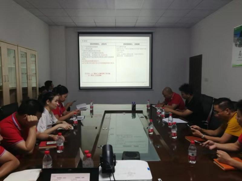华协 湖南ISO13485体系培训机构 GB/T50430