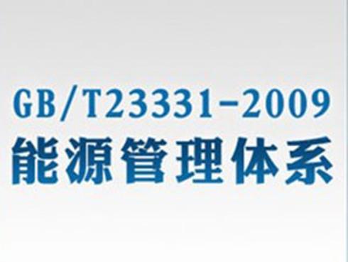 潮州ISO20000体系培训 华协 好 极其好