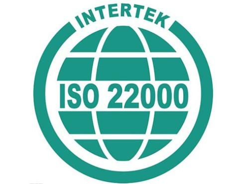 华协 香港AS9100体系培训哪里便宜 ISO22716