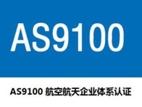 華協 濰坊QC080000體系培訓收費怎樣