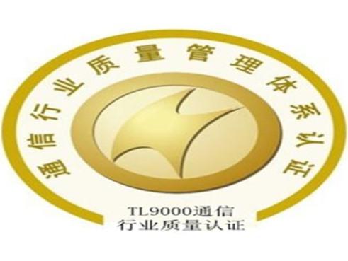 華協 紹興ISO22000體系培訓哪里專業