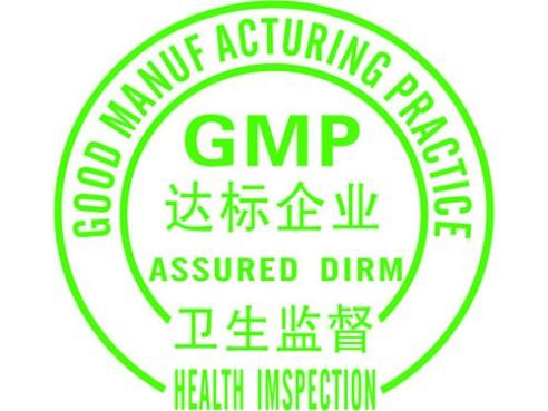 華協 東莞ISO22000體系培訓如何收費