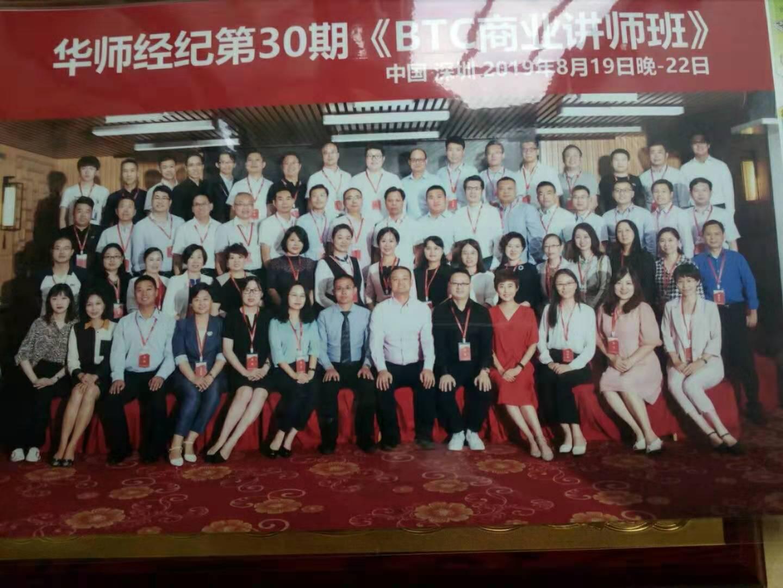 華協 珠海ISO9001:2015體系培訓中心