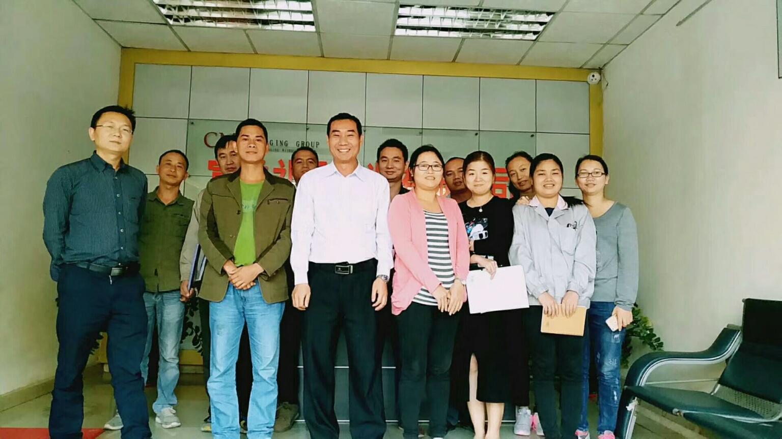大連ISO22000體系培訓班 華協