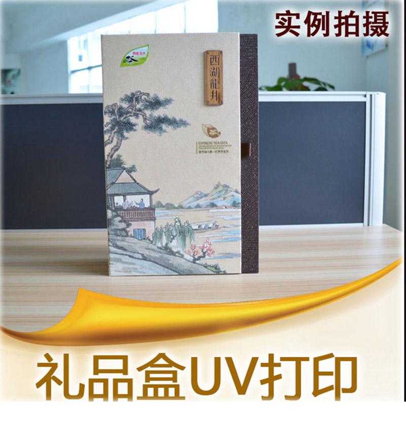 橋頭高清面板UV打印_強美噴繪_高清面板_亞克力_木板_禮品盒