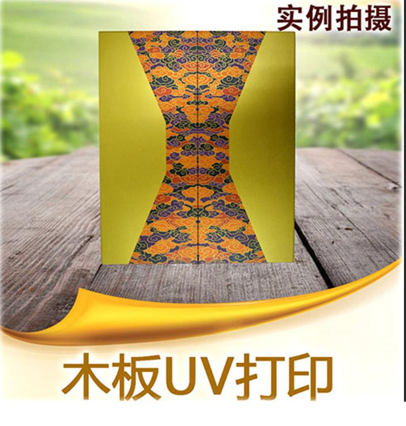 長安瓷磚UV打印定制_強美噴繪_禮品_平板_大型高清_數碼_標志