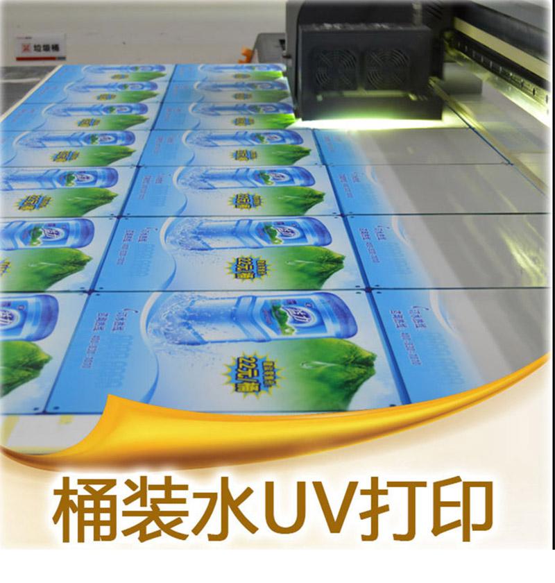 标牌_石龙压克力UV打印供应商_强美喷绘