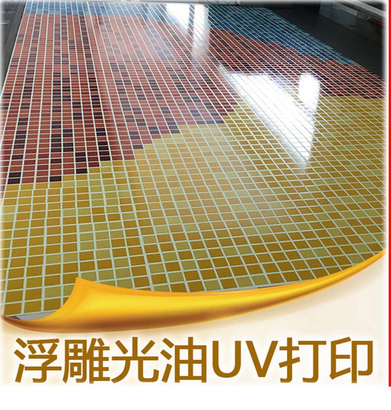 宝马标志_东城皮革UV打印定做_强美喷绘