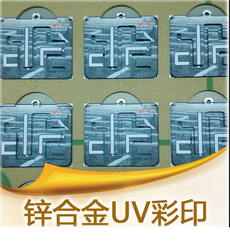 PVC_謝崗標志UV打印加工廠_強美噴繪