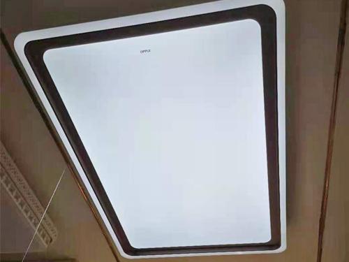 長方形吸頂燈