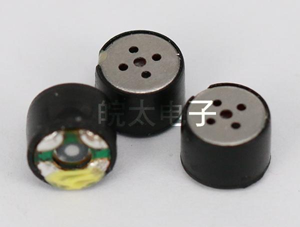 东莞6MM微型耳机喇叭
