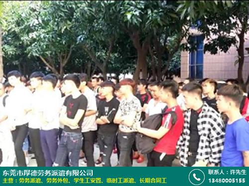 深圳長期合同工服務單位廠家有哪些_厚德勞務