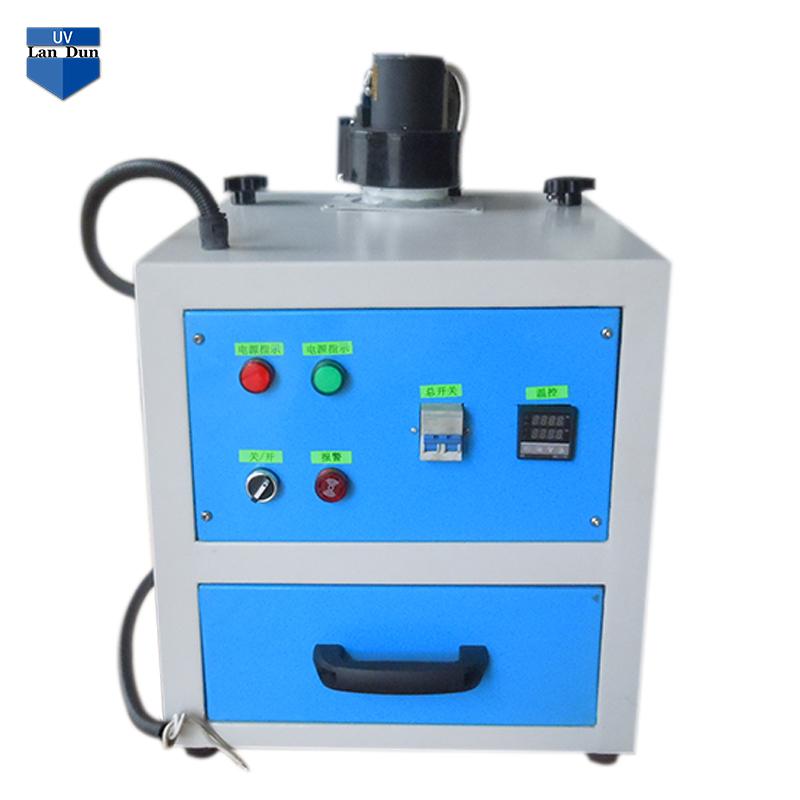 抽屉式UV机东莞紫外线UV固化设备厂家