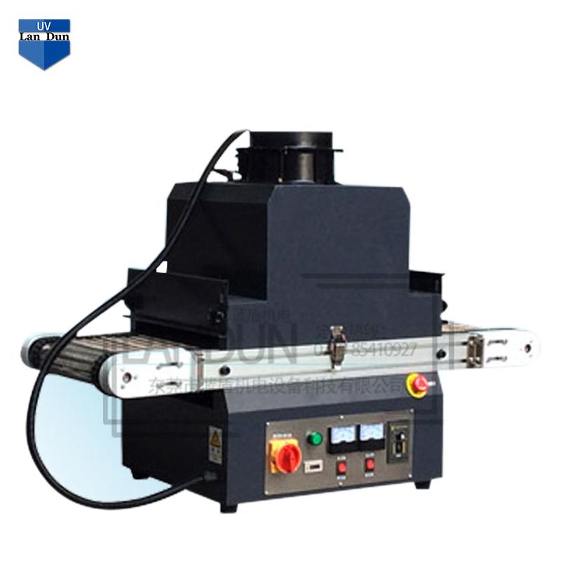 供应东莞小型UV机输送带式