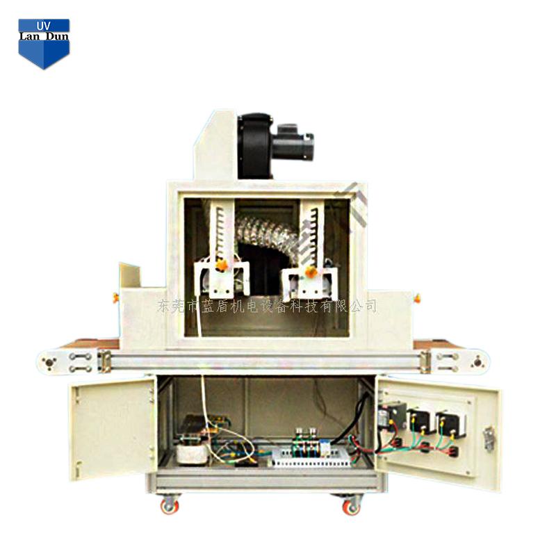 蓝盾厂家专业供应东莞小型输送式紫外线UV光固机