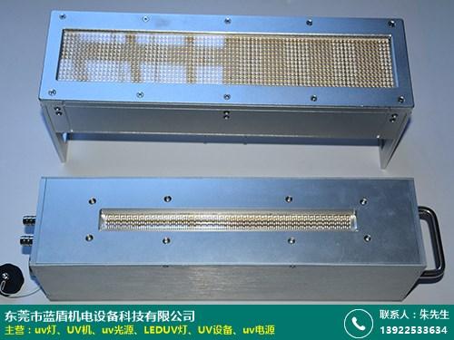 汽車內飾件LEDUV燈 防偽印刷 光解 覆膜機 東莞藍盾機電