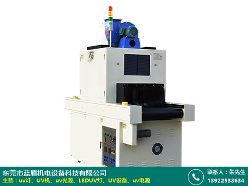 廠家 立體固化UV機經銷商 東莞藍盾機電