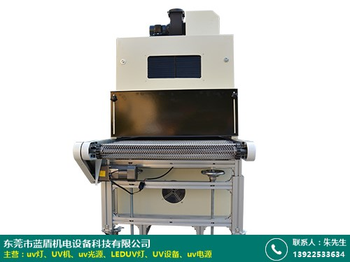 江蘇商標機印刷UV機 電腦外殼 杯子印刷 東莞藍盾機電