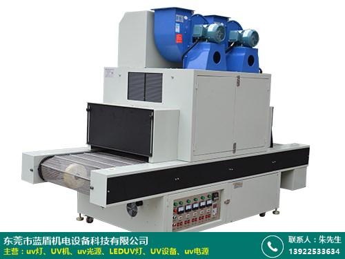 杯子噴涂固化UV機加工商 酒瓶印刷 UV油墨 東莞藍盾機電