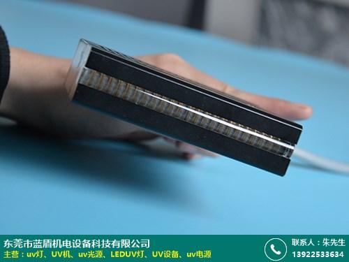制造公司 汽車內飾件LEDUV燈供應商 東莞藍盾機電