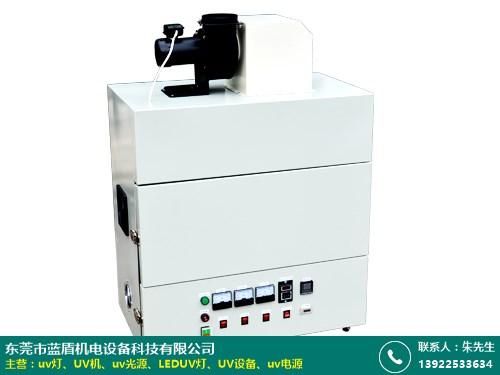 岳陽UV機 電腦外殼 汽車修補 膠印機 東莞藍盾機電