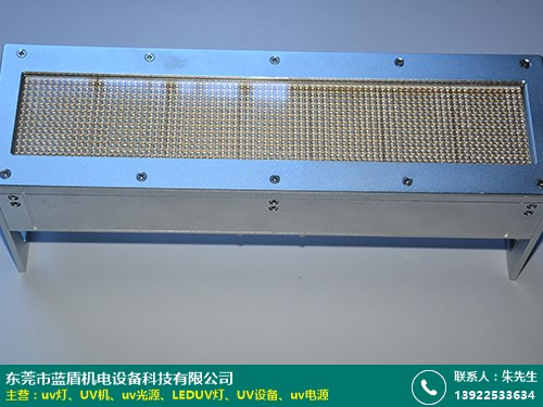制造商 汽車內飾件LEDUV燈供應商 東莞藍盾機電