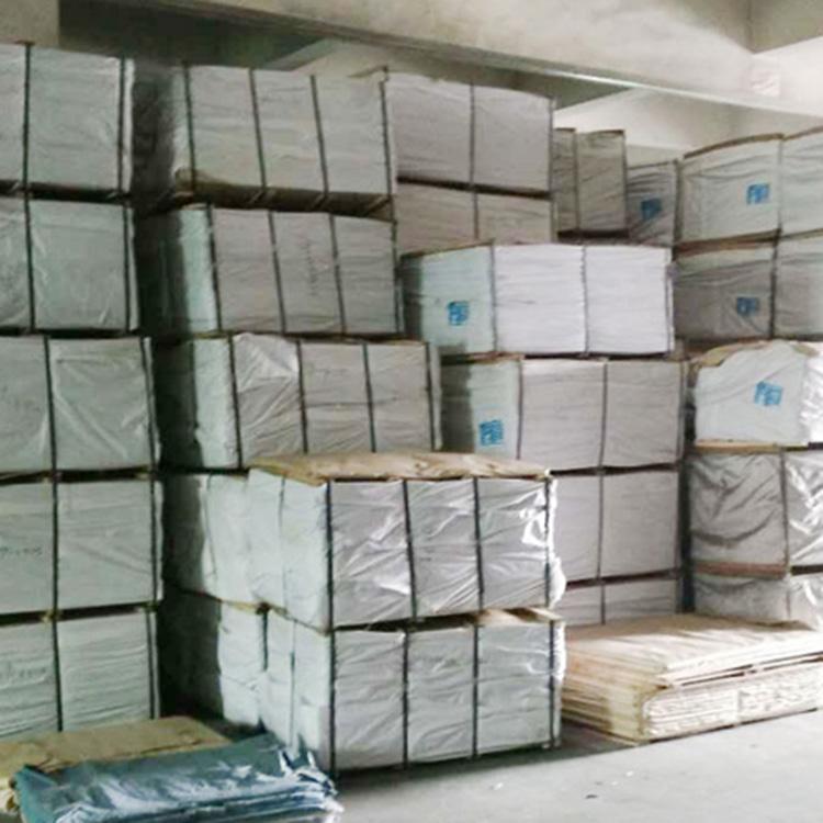 茶山商品印刷包装拷贝纸_金庆纸业批发_货源供应商_产品品质不错