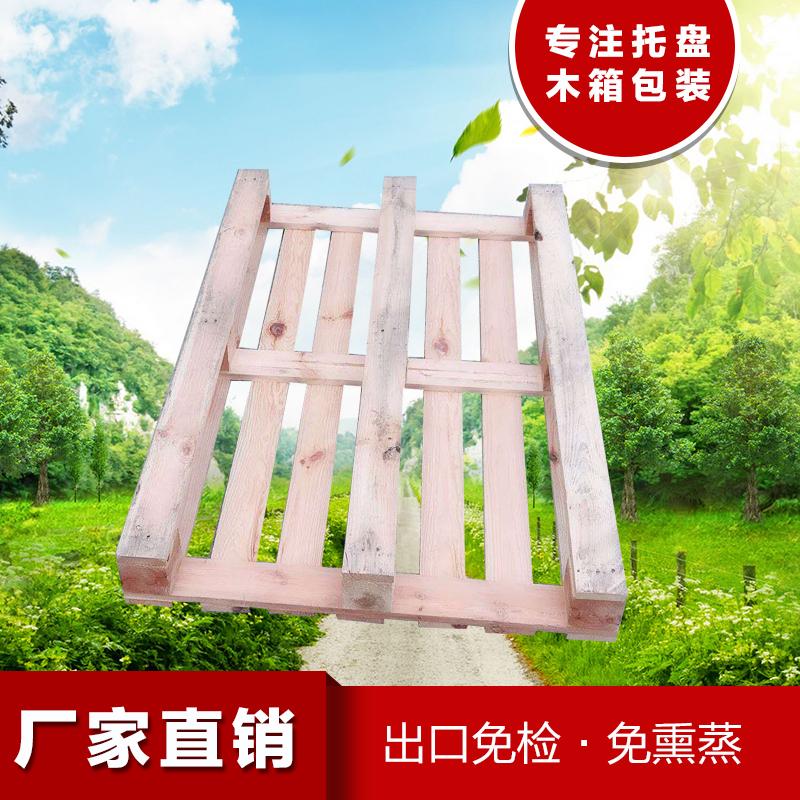 防震_木制卡板回收订做_隆成木业